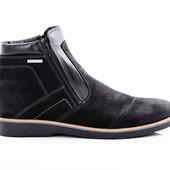 Ботинки Зимние Кожаные (074н)