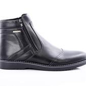 Ботинки Зимние Кожаные (074ч)