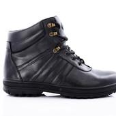 Ботинки Зимние Кожаные (085)