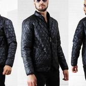 Куртка Мужская Ромбик