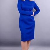 Стильное платье Дебби. 50-56р
