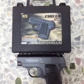 Пистолет металл на пульках в чемодане ZM03A