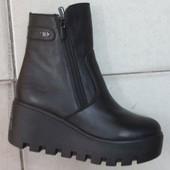 натуральная замшакожа,ботинки/сапожки, зима/деми  код: Л