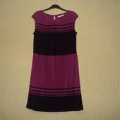 Платье TU (Ти-Ю)