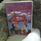 Учебник английского языка 4 класс. Автор О.Д. Карпюк