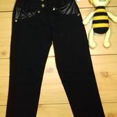 Джеггинсы (брюки, лосины для школы) на девочку 3, 4, 5, 6 лет Beebaby (Бибеби)