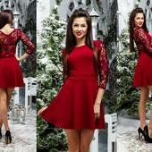 Женское красивое платье гипюр