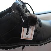 Ботинки кожаные,прошитые,мех натуральный!!!