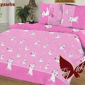 постельный комплект кошечка Мари,энгри бердс,тачки,фея,русалочка