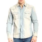 Акция -10% джинсовая рубашка XL Watsons Германия