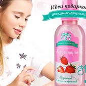 """Ароматическая вода Faberlic детская для тела с блестками """"Красотуля"""""""