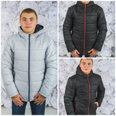 куртки мужские  зимние р 44-56