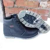 Ботинки зима КОЖА мужские синие и черные