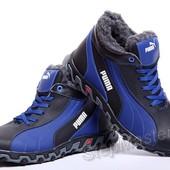 Кроссовки кожаные зимние Puma Blue Track