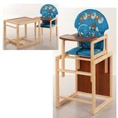 Стульчик для кормления трансформер деревянный МV-010-25-5