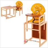 Стульчик для кормления трансформер деревянный МV-010-23-3