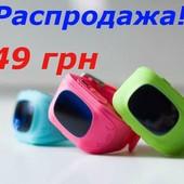 Детские gps часы-телефон Q50.Оригинал.Oled дисплей. Оптом и в розницу!