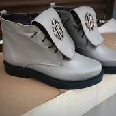 Ботинки RoB.Cavali. Натуральная кожа