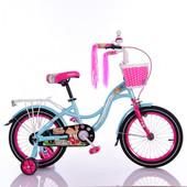 Велосипед детский для девочки infants 16-20 дюймов