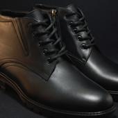Мужские кожаные классические ботинки Prime, зима, 40, 41, 42, 43, 44, 45