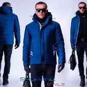 Новинка!!Мужская куртка.Размеры: 46- 58