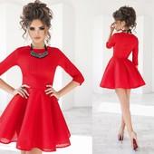 Нарядное платье! Разные цвета! Супер цена!