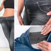 Новые лосины с начесом под джинсы Slim Jeggings S-М