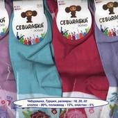 Носки детские Чебурашка 16, 18, 20, 22 р. 3 модели Турция, деми, ароматиз., хлопок