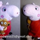 іграшка свинка Пеппа  Peppa Pig братик Джордж 25см.