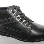 Кожаные,прошитые ботинки