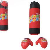 Детский игровой боксерский набор груша, перчатки, в сетке 34,0*62,0*17,0см