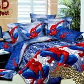 2-х спальные детские комплекты низкая цена