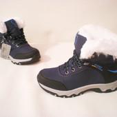 Спортивные детские ботинки 33-38