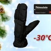 Лыжные мужские перчатки р. L/XL Thinsulate 70 Faded