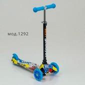Самокат детский ( наклонный поворот руля)мод.1292