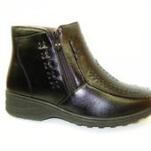 Ботинки Украина Н5246