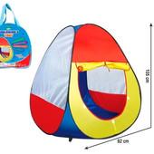 Палатка, Frozen, Тачки, палатки.