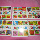 Книги карточки