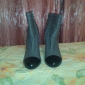 Ботинки утепленные 25 см