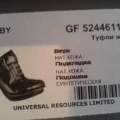 продам очень красивые туфли ручной работы