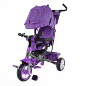 Велосипед трехколесный Tilly Trike T-341 ,четыре цвета