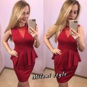 Женские платья красный верх синий низ