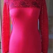 Красное платье новое.