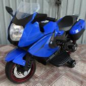 Мотоцикл детский BMW синий