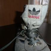 Чоловічі кросівки 41р