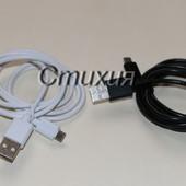 кабель Belkin micro usb