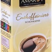 Кофе без кофеина ! 500 гр 100% арабики, немецкое качество Amaroy