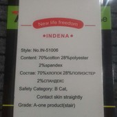 Термокостюм фирмы Индена