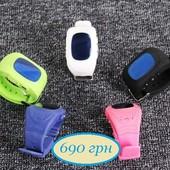Детские Умные  Smart часы Q50. Гарантия 6 месяцев