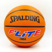 Мяч баскетбольный резиновый Spalding Flite Brick 73917: размер №7, резина, бутил